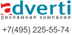 Logo_adverti